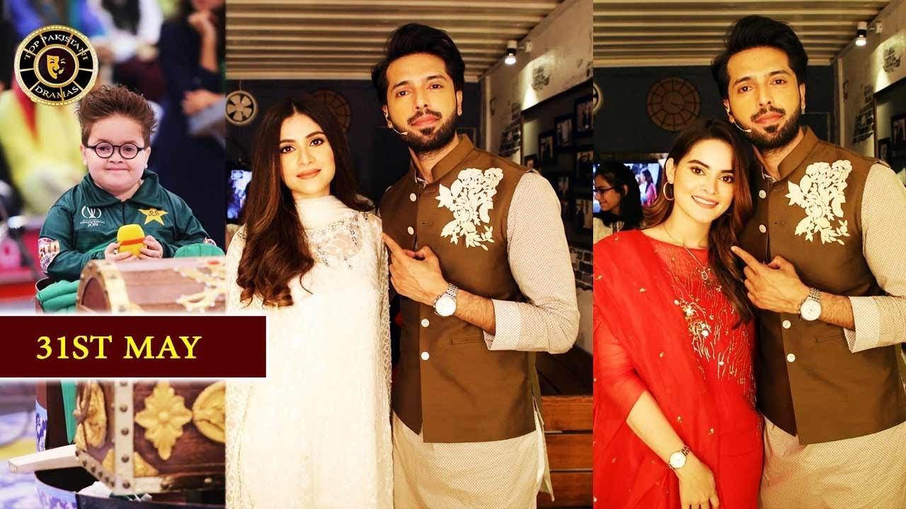 Jeeto Pakistan | Guest: Arij Fatyma & Minal Khan | Top Pakistani
