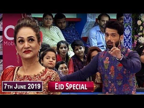Jeeto Pakistan | Guest: Bushra Ansari & Humayun Saeed | Top Pakistani