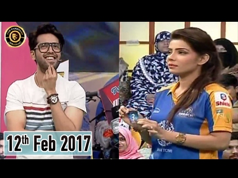 Jeeto Pakistan - Karachi Kings Special - 12th February 2017 - Top Pakistani Show