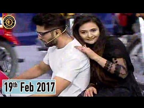 Jeeto Pakistan - Karachi Kings Special - 19th February 2017 - Top Pakistani Show