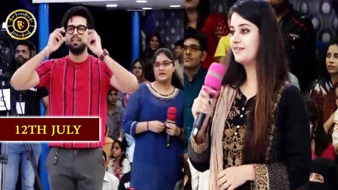 Jeeto Pakistan | Lahore Special | 12th July 2019 | Top Pakistani Dramas