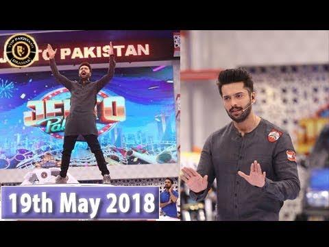 Jeeto Pakistan - Ramazan Special - 19th May 2018 - Top Pakistani Show