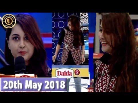 Jeeto Pakistan - Ramazan Special - 20th May 2018 - Top Pakistani show
