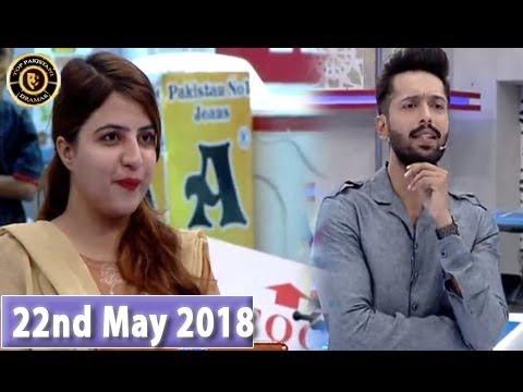 Jeeto Pakistan - Ramazan Special - 22nd May 2018 - Top Pakistani show
