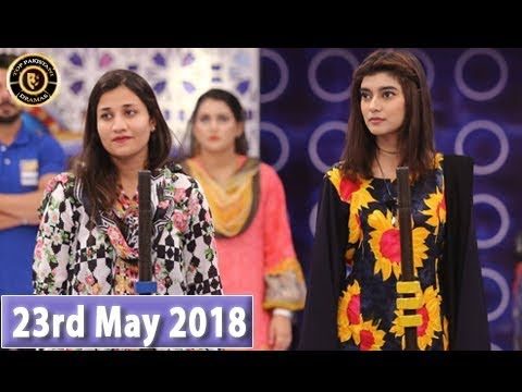 Jeeto Pakistan - Ramazan Special - 23rd May 2018 - Top Pakistani show