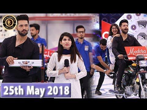 Jeeto Pakistan - Ramazan special - 25th May 2018