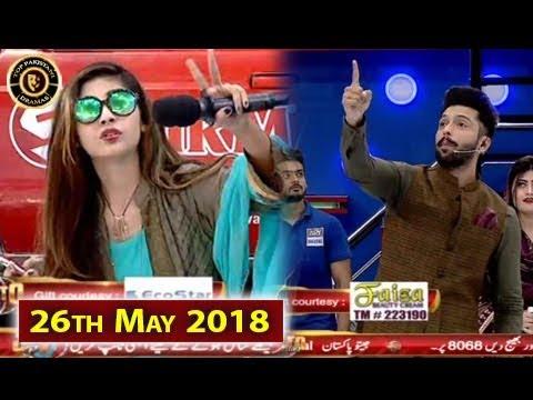 Jeeto Pakistan - Ramazan Special - 26th May 2018