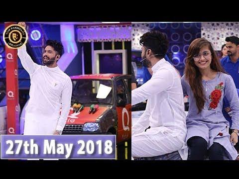 Jeeto Pakistan - Ramazan special - 27th May 2018