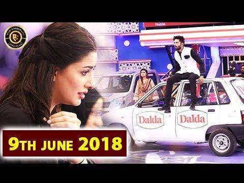 Jeeto Pakistan - Ramazan Special - 9th June 2018