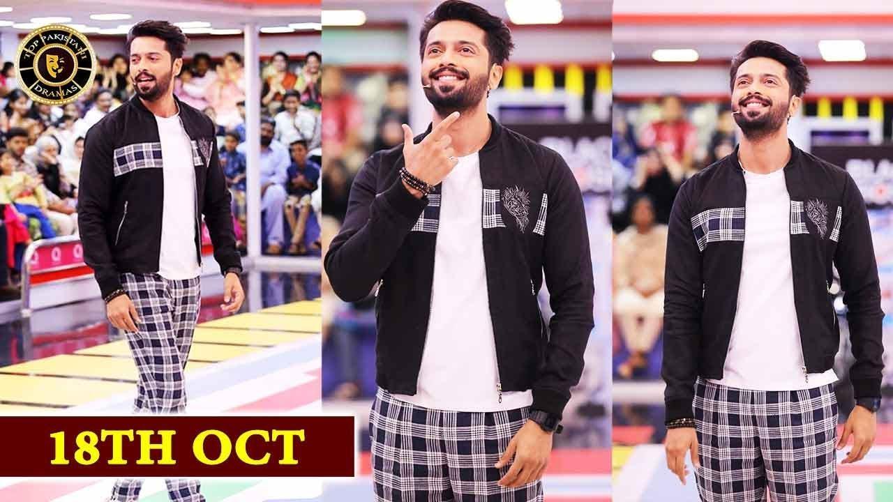 Jeeto Pakistan | Sami Khan &  Eshal Fayyaz | Top Pakistani show