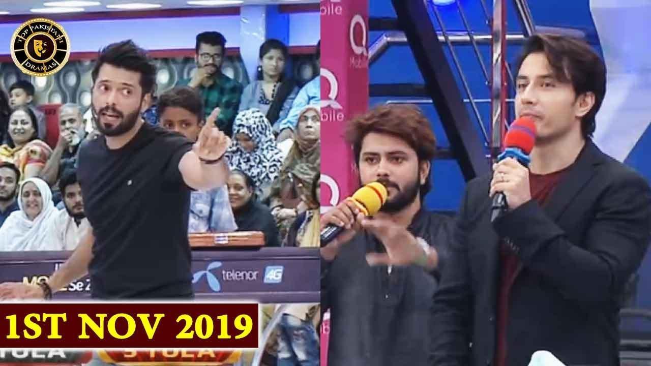 Jeeto Pakistan | Special Guest | Ali Zafar | Top Pakistani Show