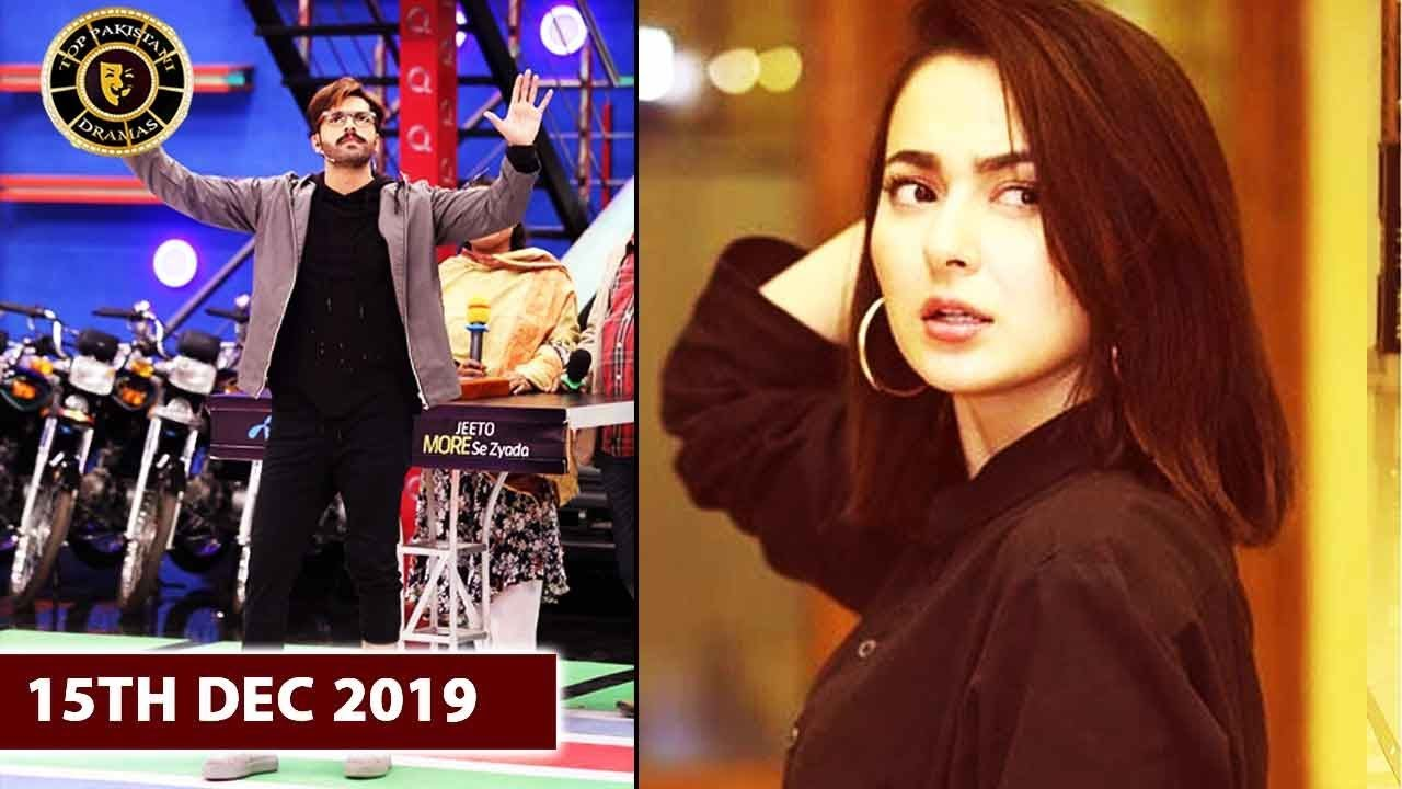 Jeeto Pakistan | Special Guest | Hania Amir | Top Pakistani Show