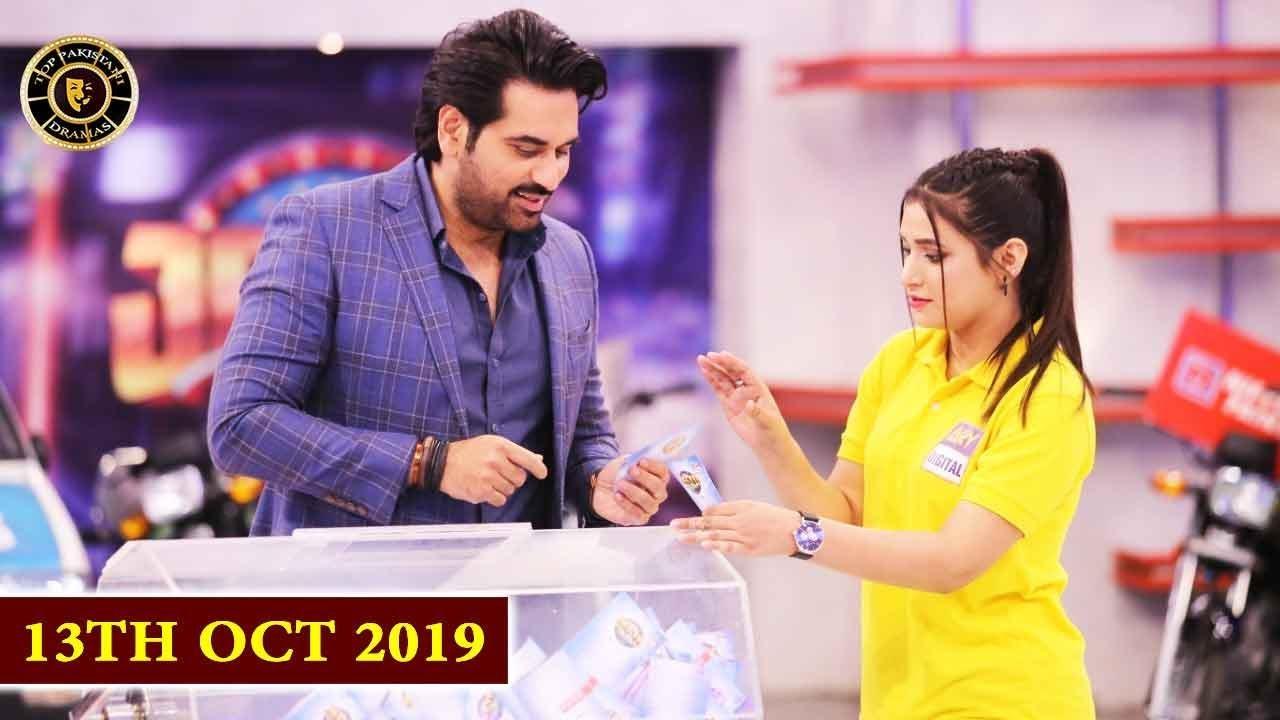 Jeeto Pakistan | Special Guest | Humayun Saeed | Top Pakistan Show