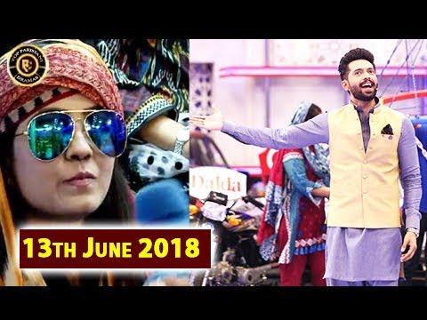 Jeeto Pakistan - Special Guest : Mawra Hussain  - Top Pakistani Show