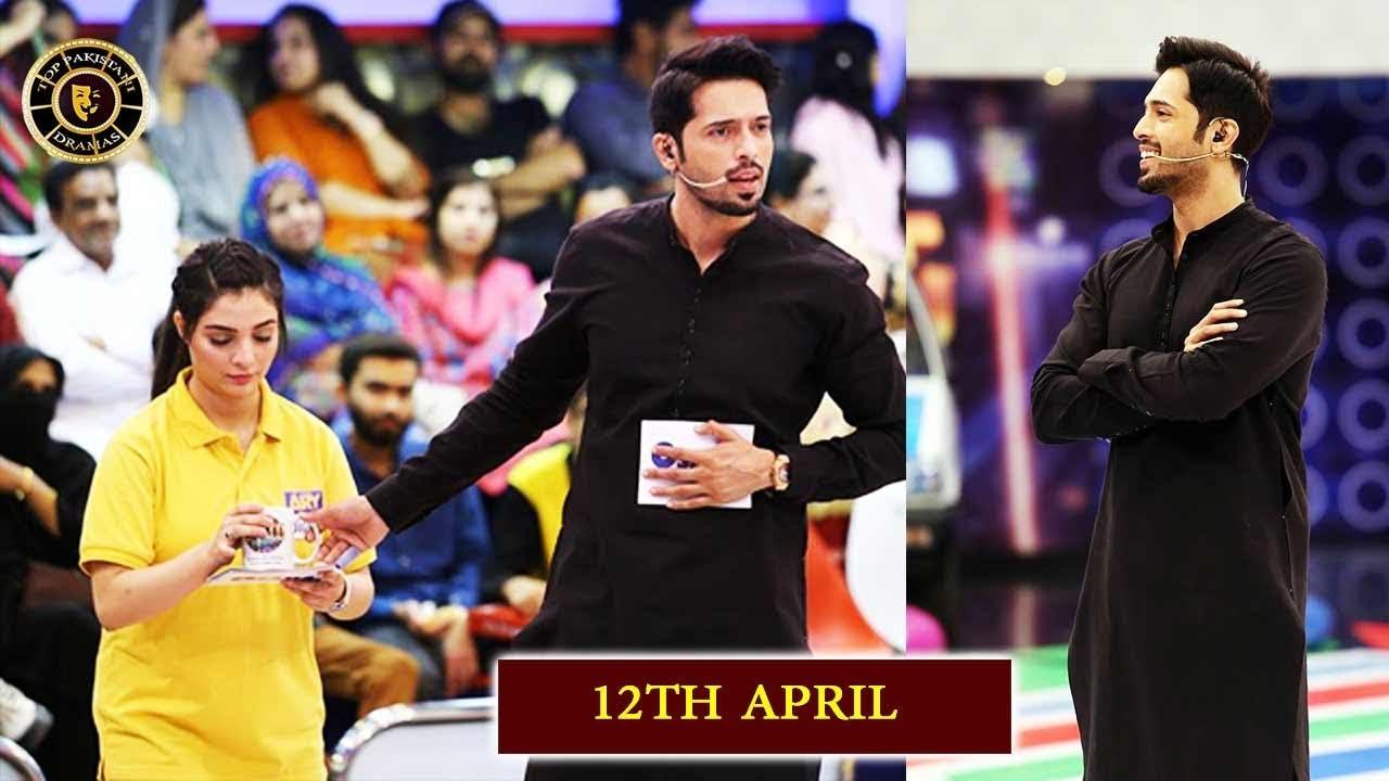 Jeeto Pakistan | Top Pakistan Show | Fahad Mustafa