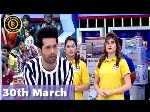 Jeeto Pakistan - Top Pakistani Show  - Fahad Mustafa