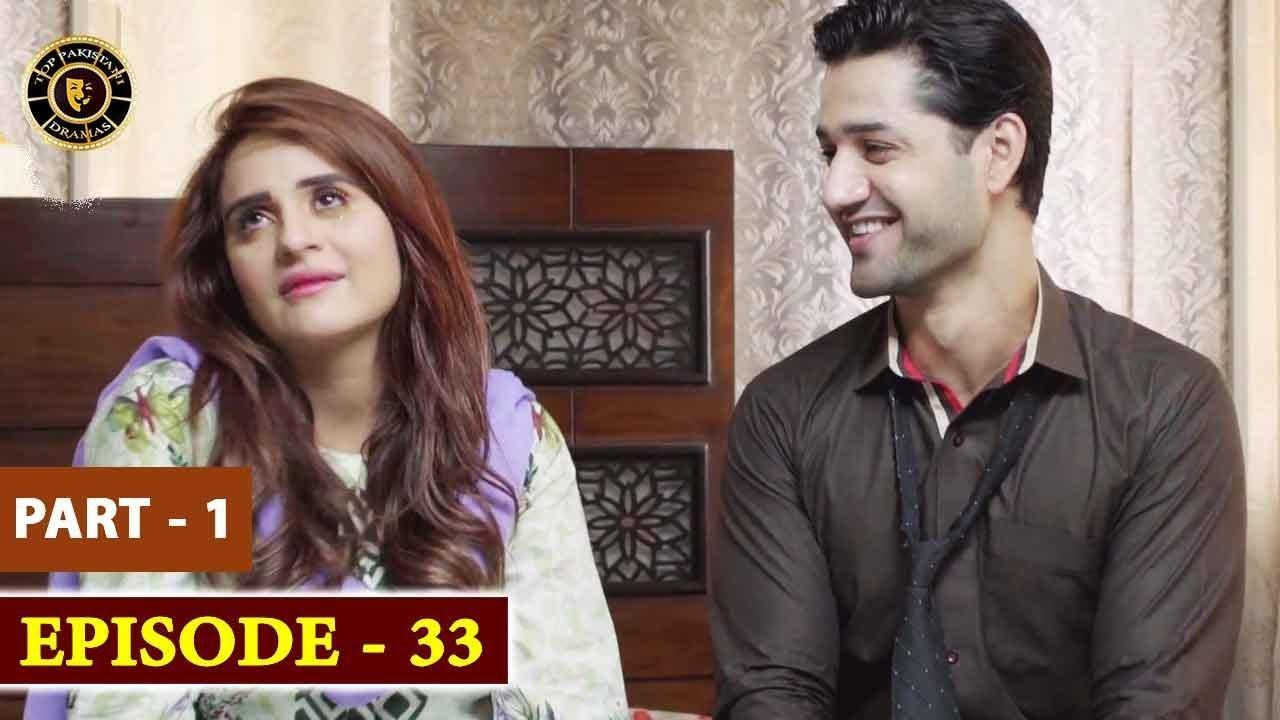 Pakeeza Phuppo Episode 33 | Part 1 | Top Pakistani Drama