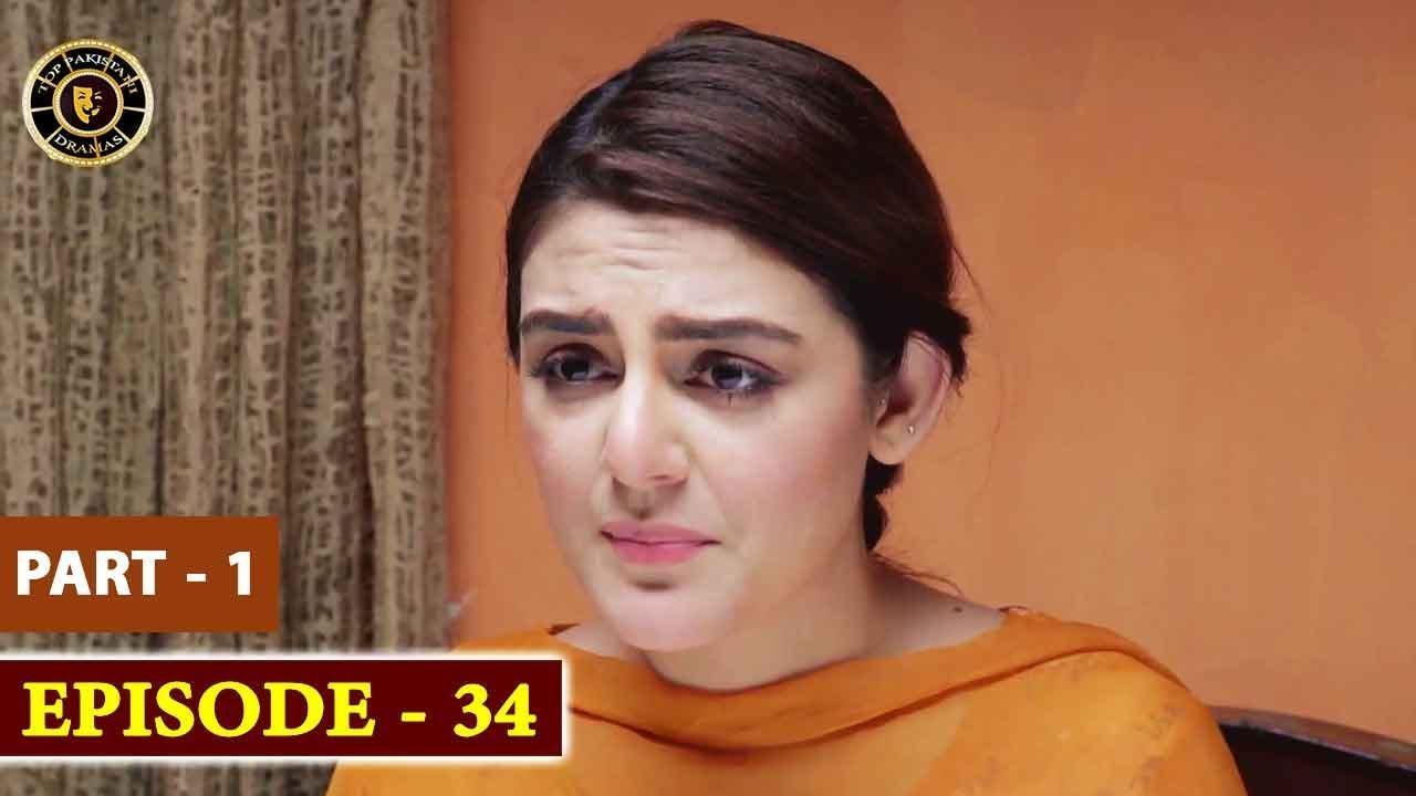 Pakeeza Phuppo Episode 34 | Part 1 | Top Pakistani Drama