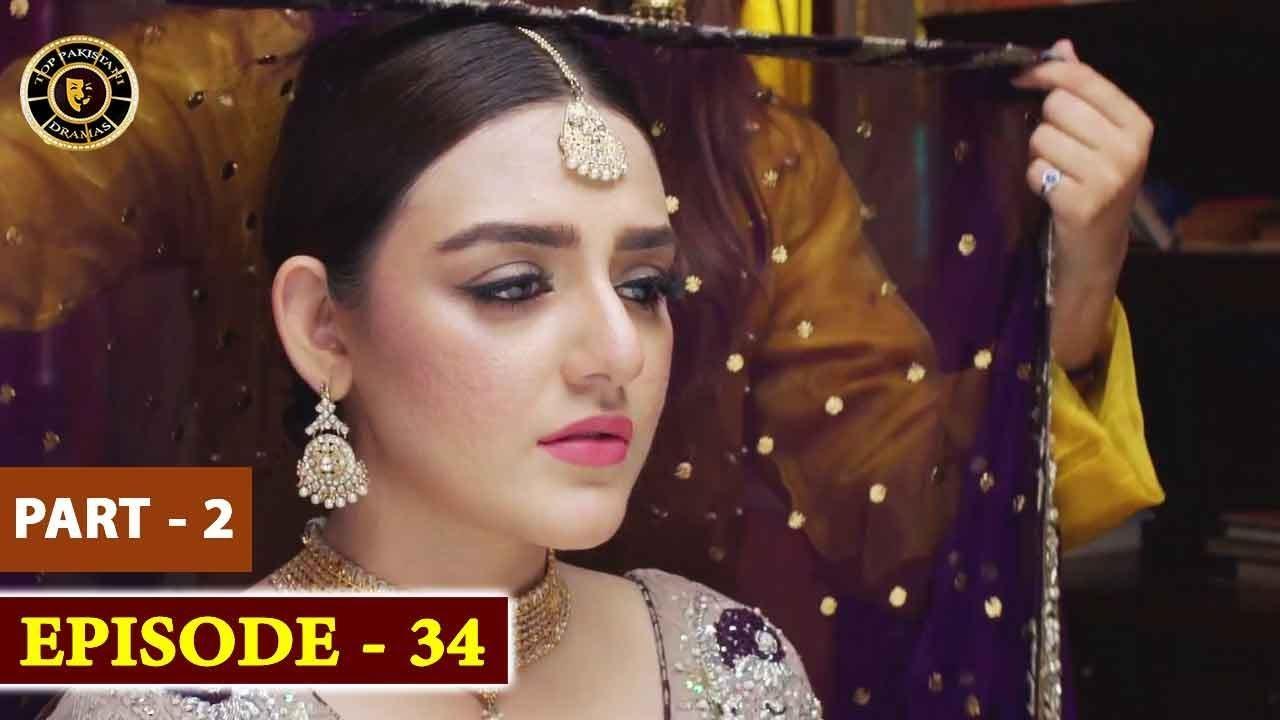 Pakeeza Phuppo Episode 34 | Part 2 | Top Pakistani Drama