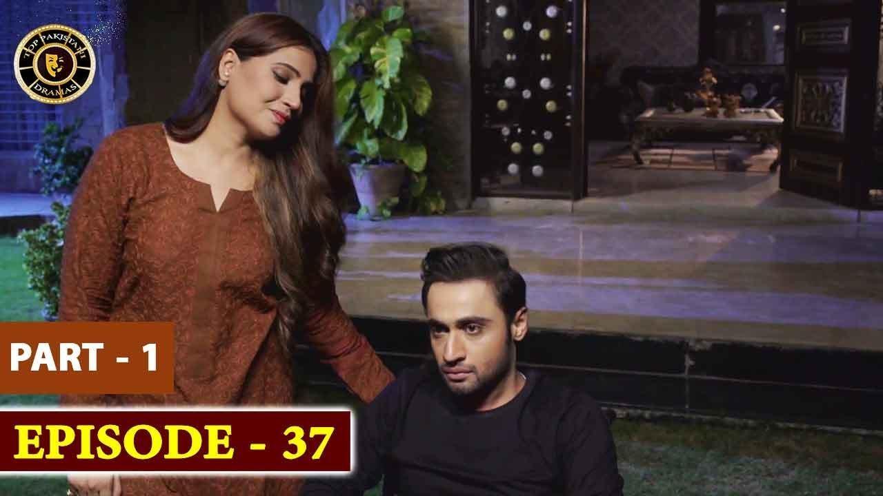Pakeeza Phuppo Episode 37 | Part 1 | Top Pakistani Drama