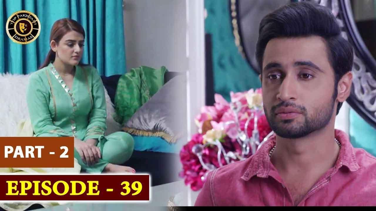 Pakeeza Phuppo Episode 39 | Part 2 | Top Pakistani Drama
