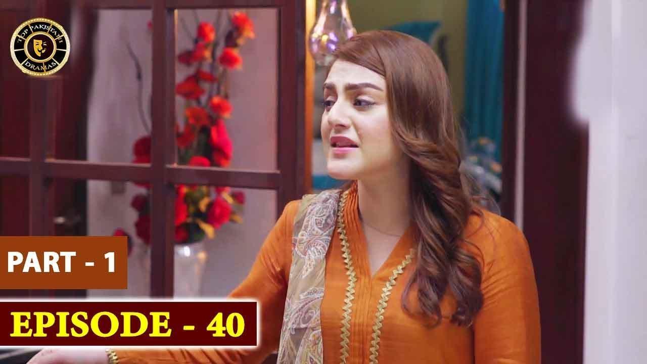 Pakeeza Phuppo Episode 40 | Part 1 | Top Pakistani Drama