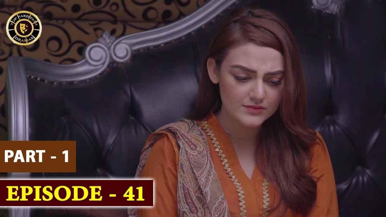 Pakeeza Phuppo Episode 41 | Part 1 | Top Pakistani Drama