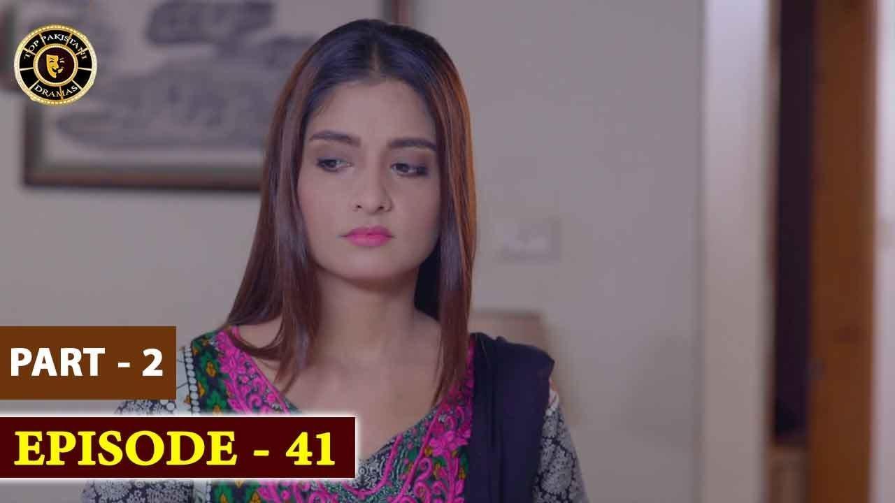 Pakeeza Phuppo Episode 41 | Part 2 | Top Pakistani Drama