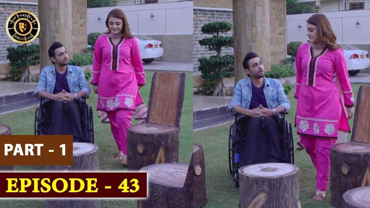 Pakeeza Phuppo Episode 43 | Part 1 | Top Pakistani Drama