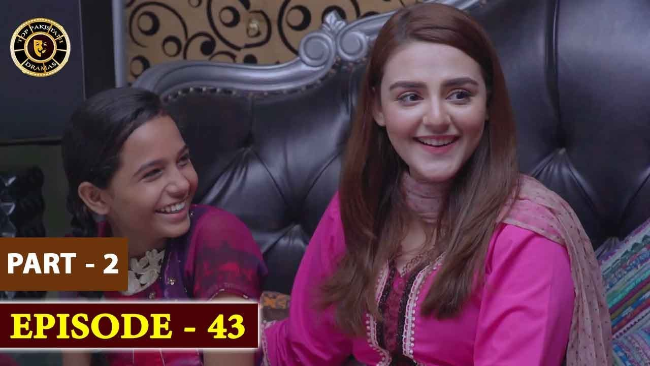 Pakeeza Phuppo Episode 43 | Part 2 | Top Pakistani Drama