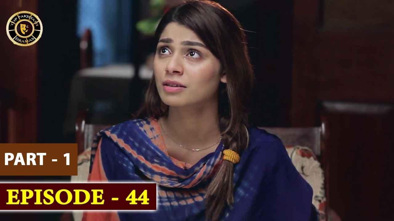 Pakeeza Phuppo Episode 44 | Part 1 | Top Pakistani Drama