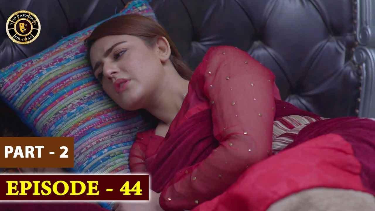 Pakeeza Phuppo Episode 44 | Part 2 | Top Pakistani Drama