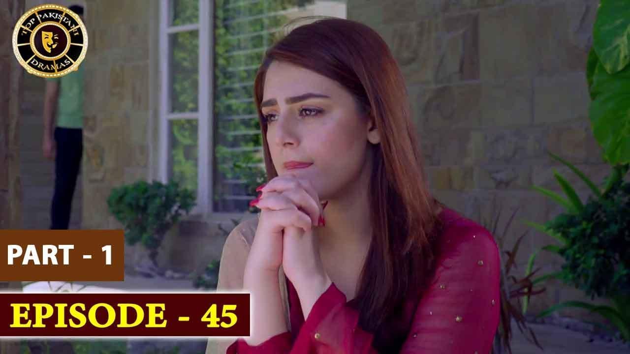 Pakeeza Phuppo Episode 45 | Part 1 | Top Pakistani Drama