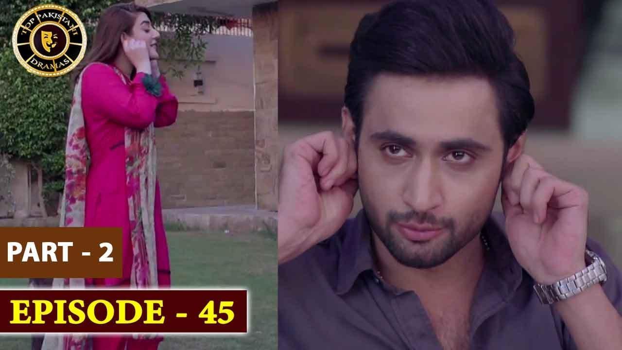 Pakeeza Phuppo Episode 45 | Part 2 | Top Pakistani Drama