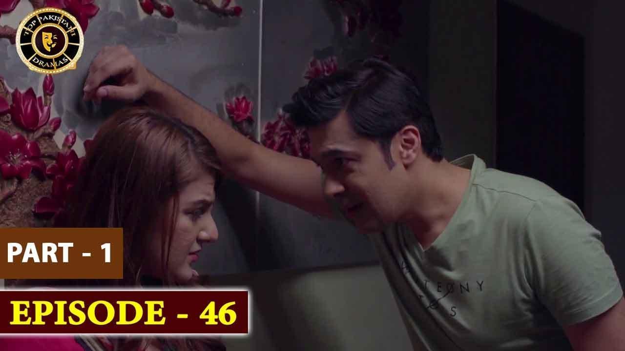 Pakeeza Phuppo Episode 46 | Part 1 | Top Pakistani Drama