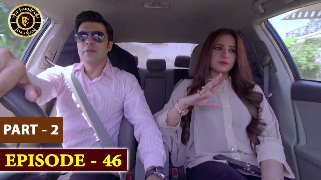 Pakeeza Phuppo Episode 46 | Part 2 | Top Pakistani Drama