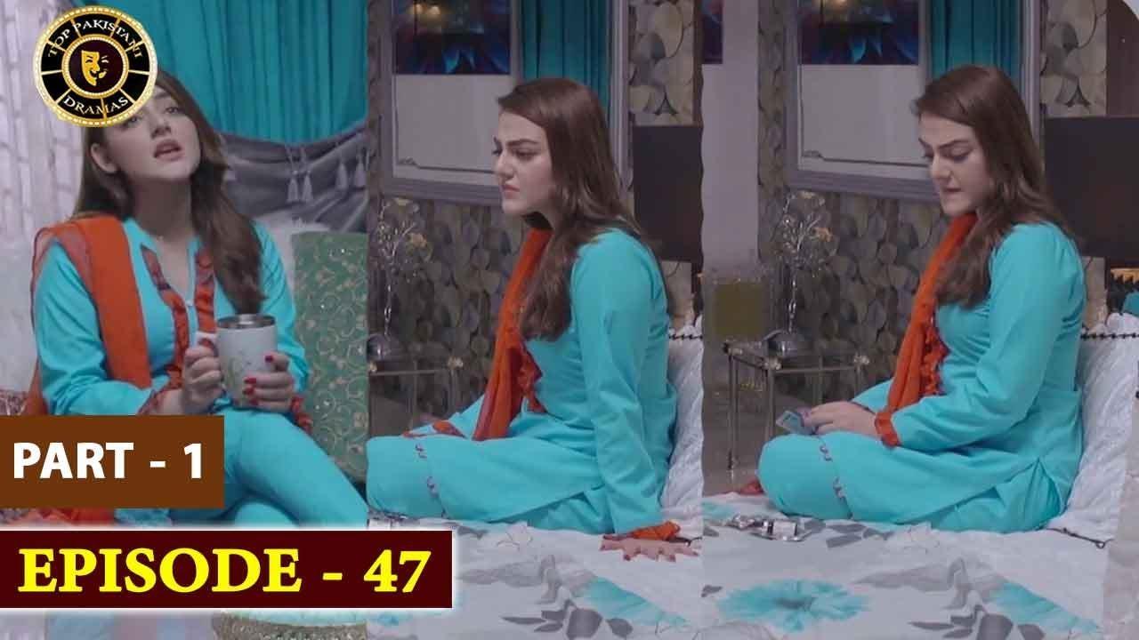 Pakeeza Phuppo Episode 47 | Part 1 | Top Pakistani Drama