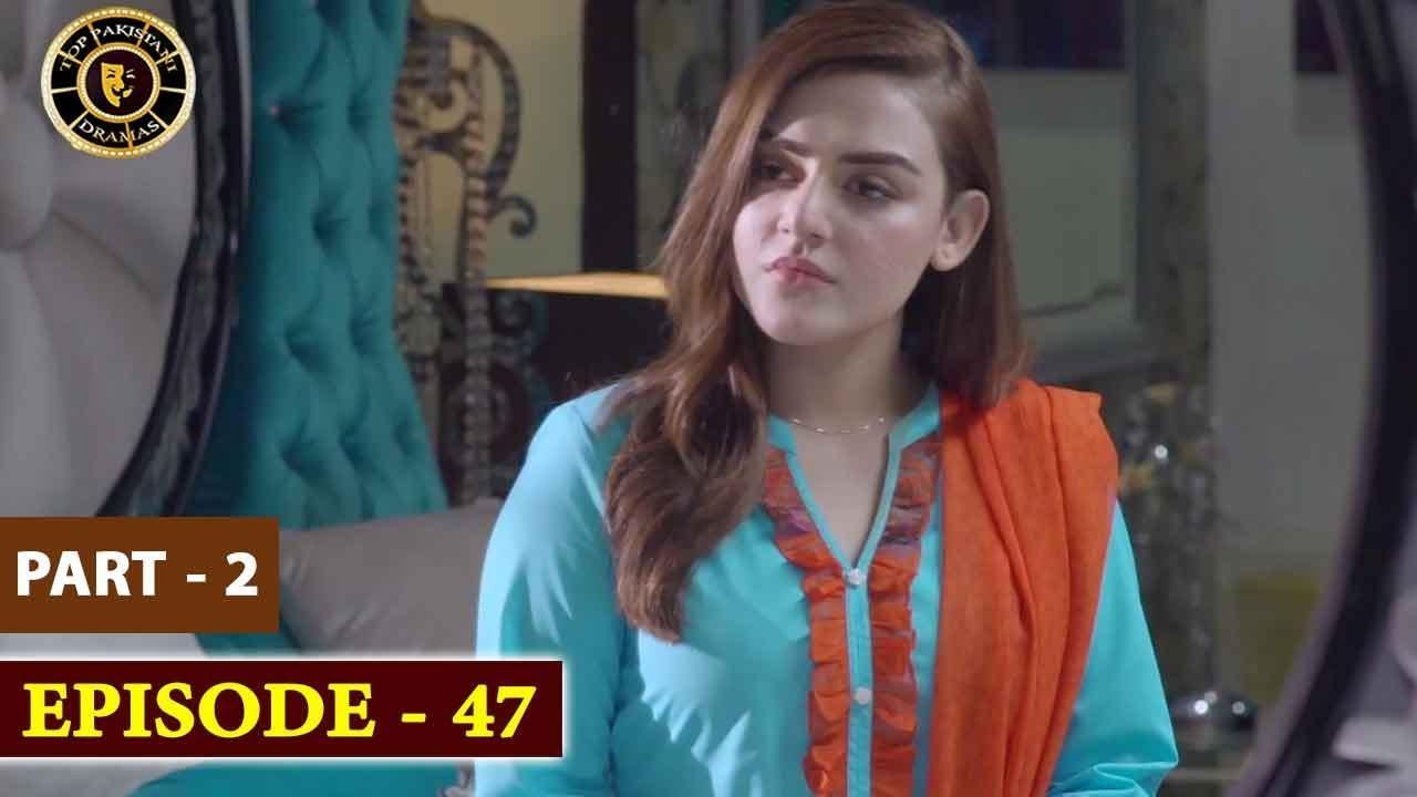 Pakeeza Phuppo Episode 47 | Part 2 | Top Pakistani Drama