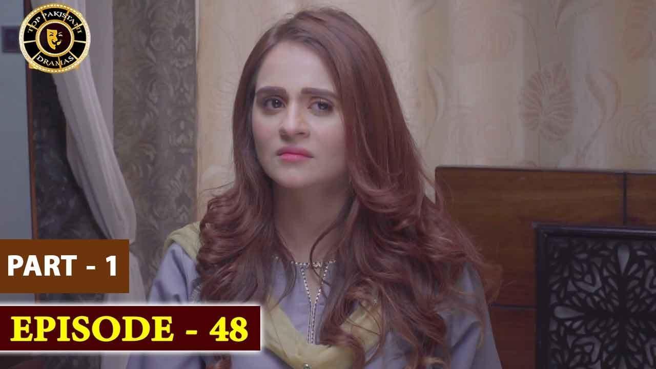 Pakeeza Phuppo Episode 48 | Part 1 | Top Pakistani Drama