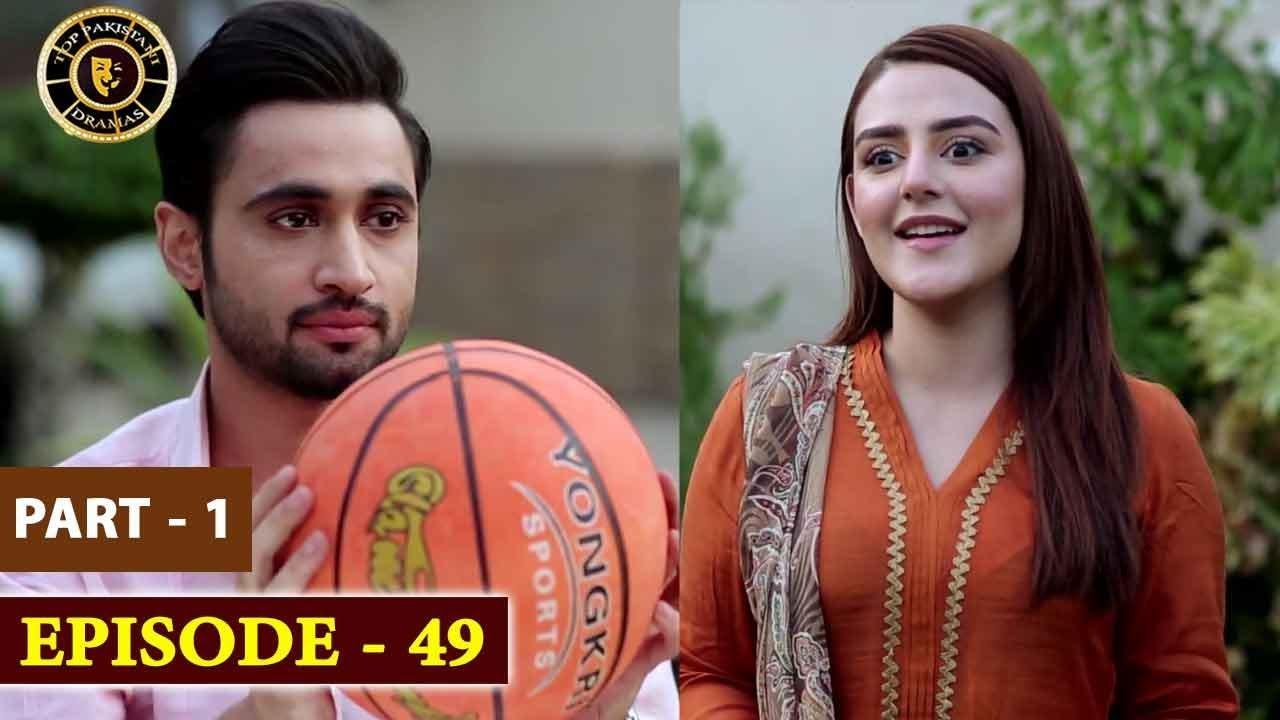 Pakeeza Phuppo Episode 49 | Part 1 | Top Pakistani Drama