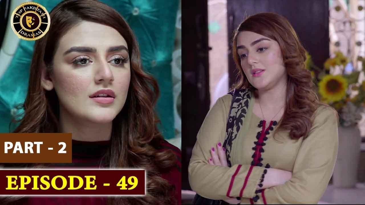 Pakeeza Phuppo Episode 49 | Part 2 | Top Pakistani Drama