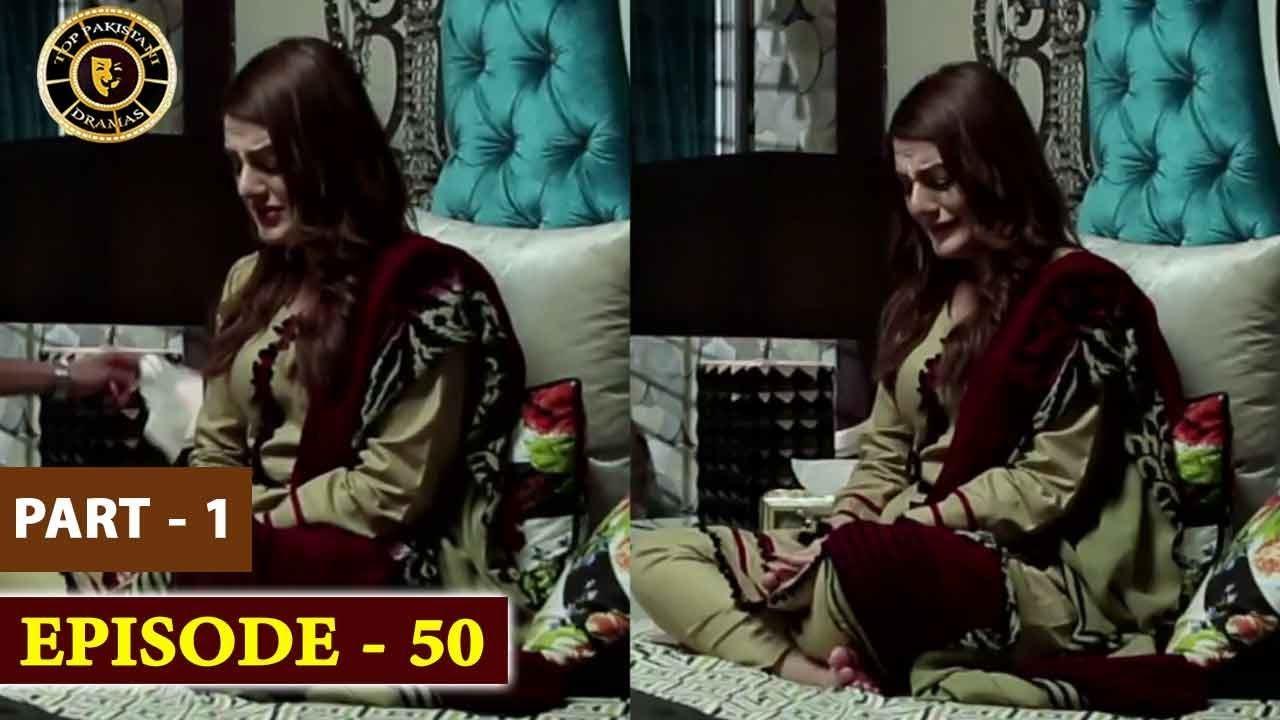 Pakeeza Phuppo Episode 50 | Part 1 | Top Pakistani Drama