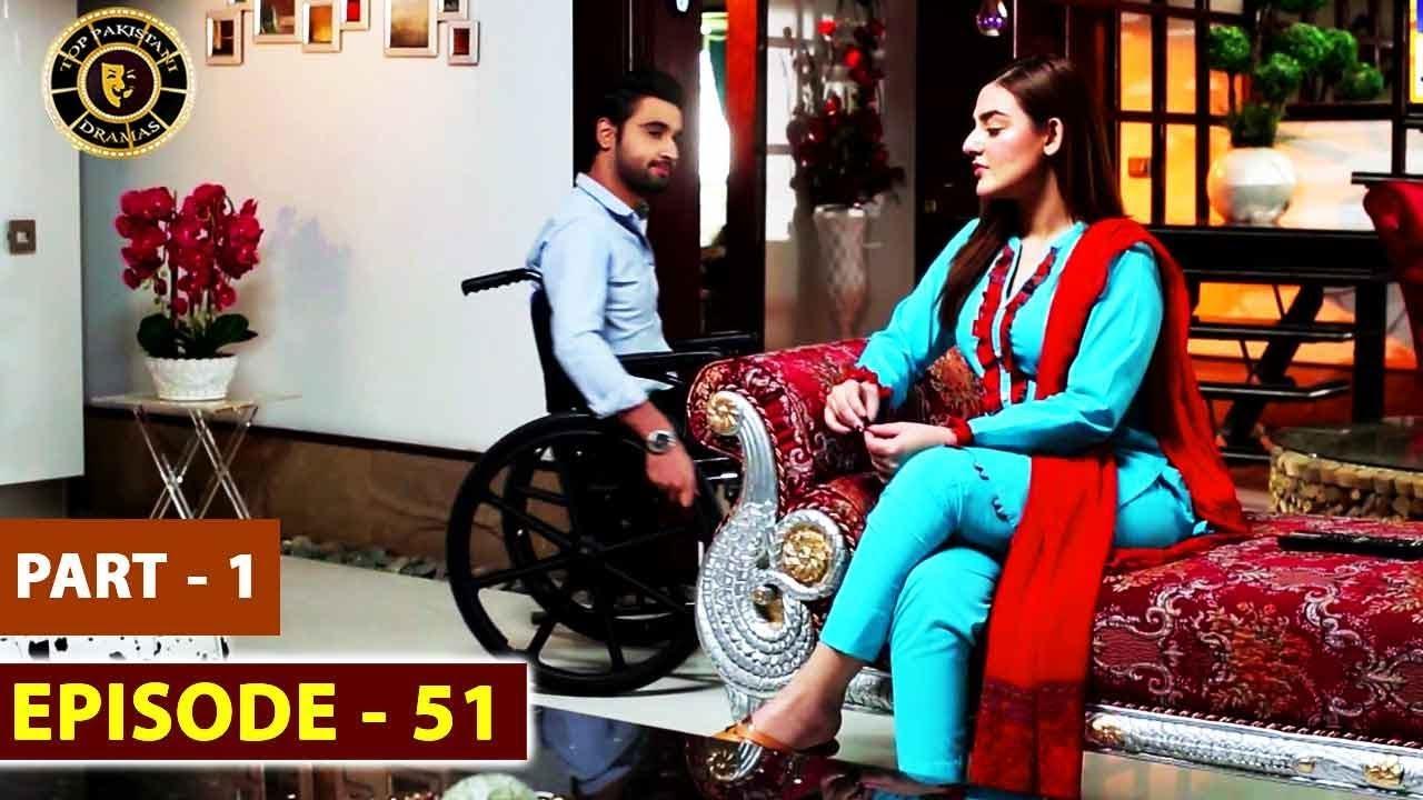 Pakeeza Phuppo Episode 51 | Part 1 | Top Pakistani Drama