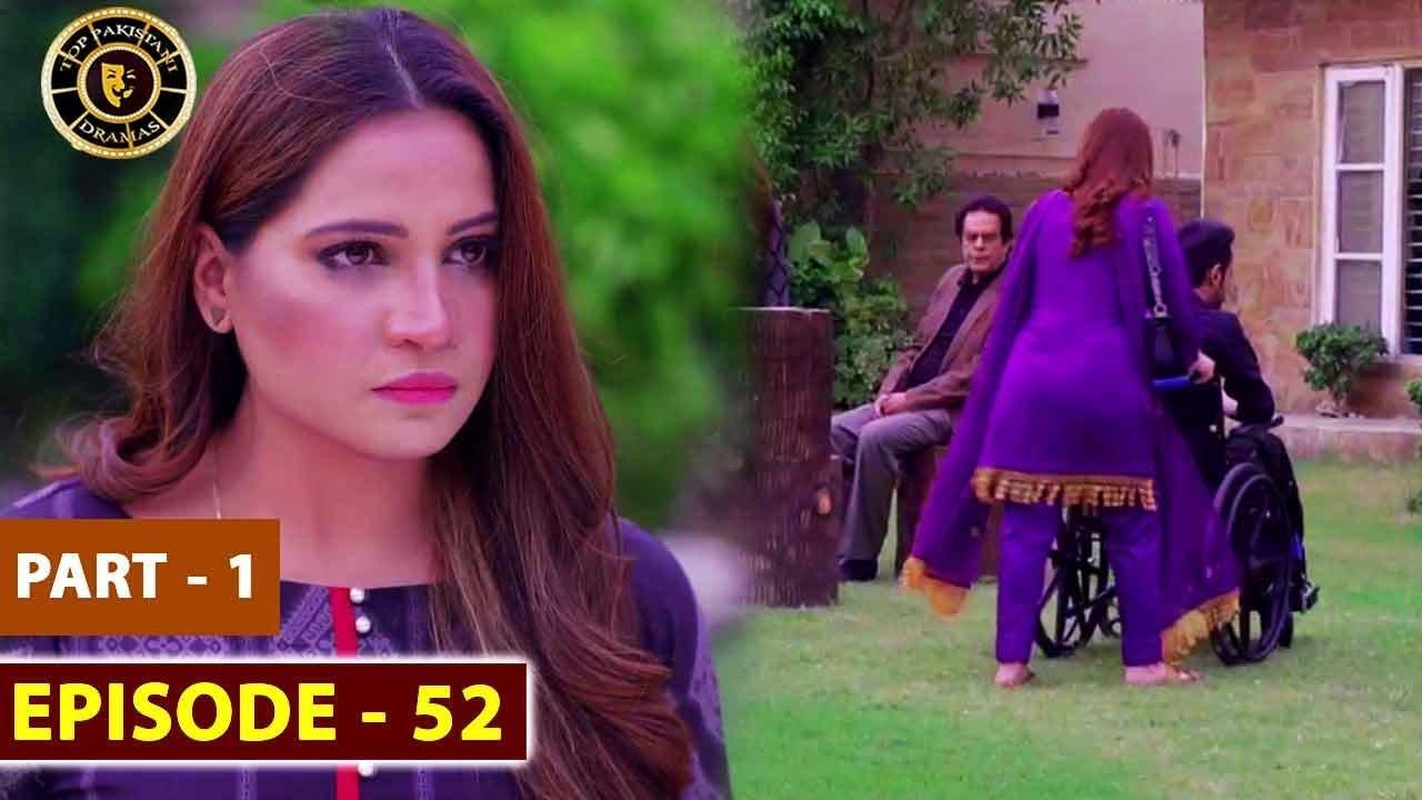 Pakeeza Phuppo Episode 52 | Part 1 | Top Pakistani Drama