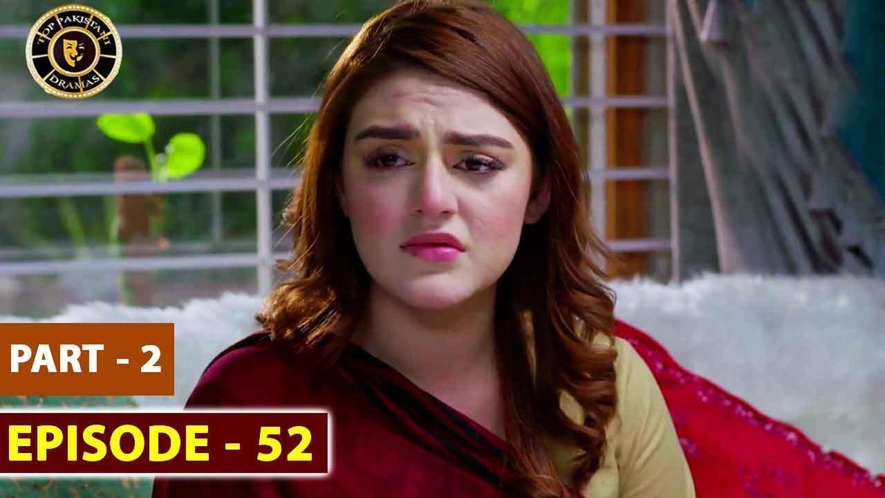 Pakeeza Phuppo Episode 52 | Part 2 | Top Pakistani Drama