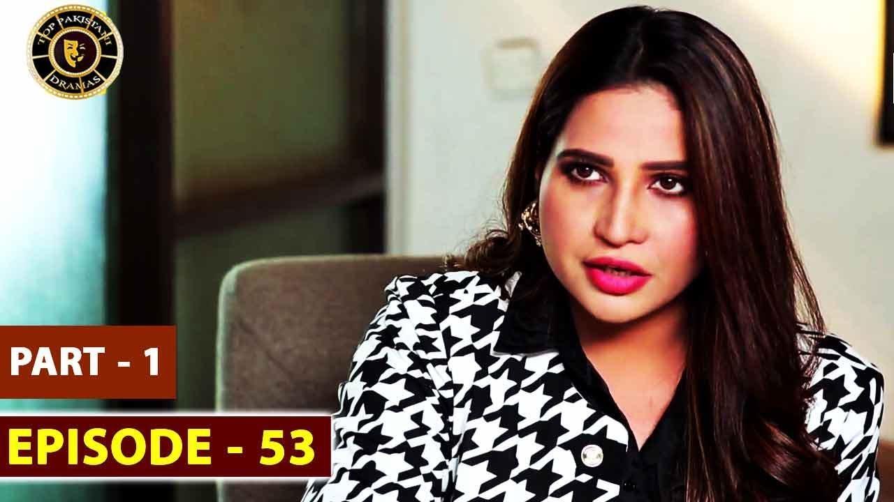 Pakeeza Phuppo Episode 53 | Part 1 | Top Pakistani Drama