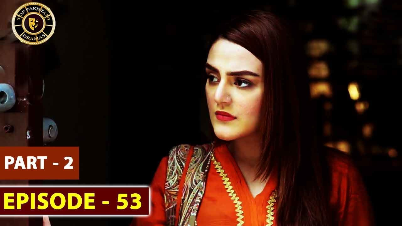 Pakeeza Phuppo Episode 53 | Part 2 | Top Pakistani Drama