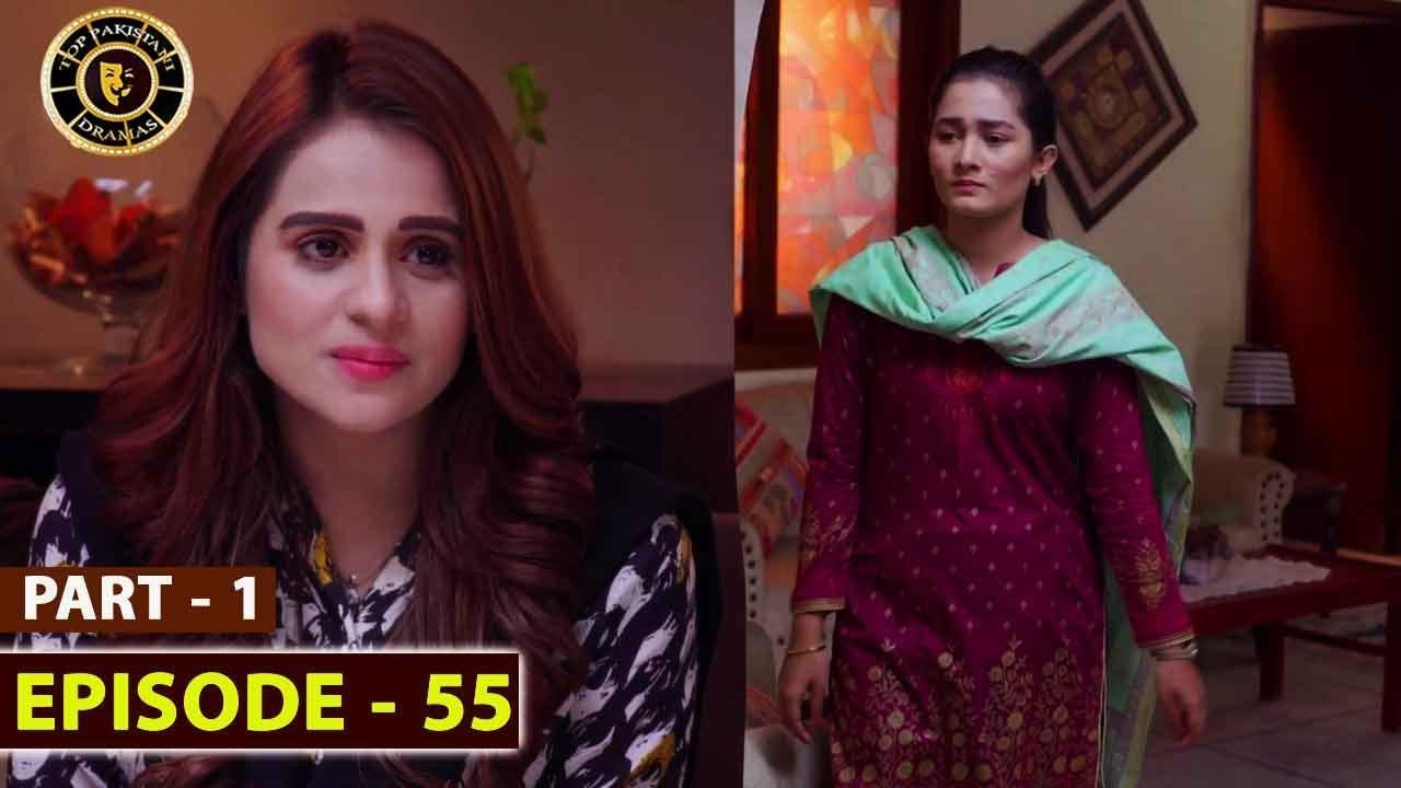 Pakeeza Phuppo Episode 55 | Part 1 | Top Pakistani Drama