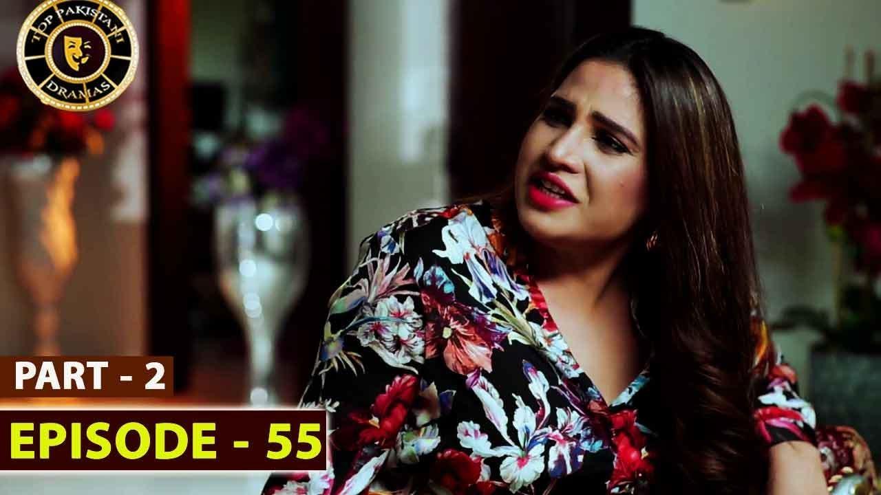 Pakeeza Phuppo Episode 55 | Part 2 | Top Pakistani Drama
