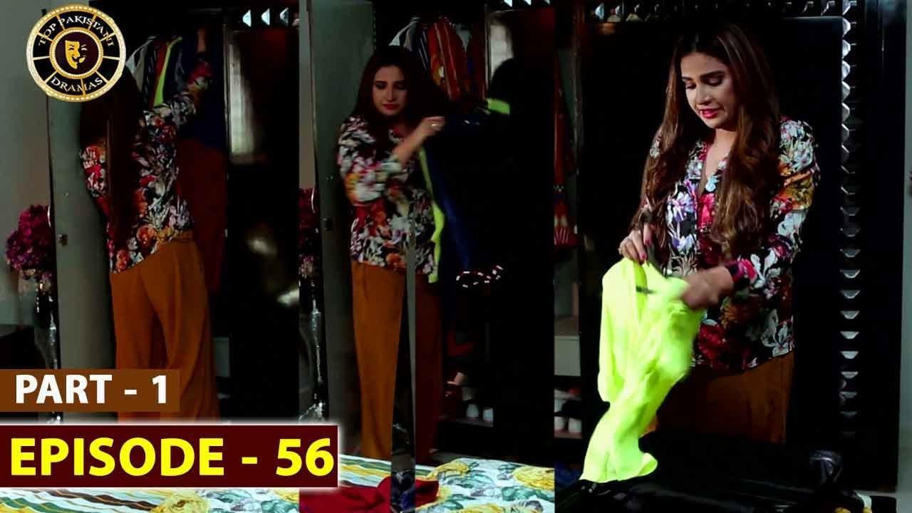 Pakeeza Phuppo Episode 56 | Part 1 | Top Pakistani Drama